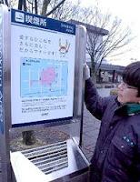彦根市の中心部 路上喫煙を禁止