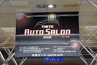 東京オートサロン2009