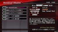 「ガンダム無双2」追加シナリオの第2弾