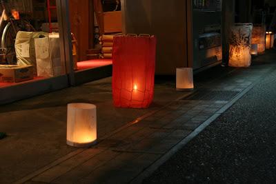 『くさつ街あかり・華あかり・夢あかり2009』
