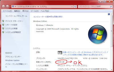 Windows7 64bit