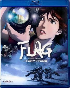 flag_dc_jp