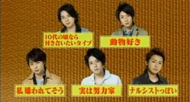 Kuuchuu Sampo: 09.02.2010 ひみ...