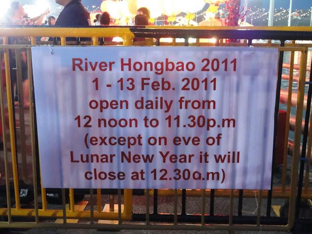 River Hongbao