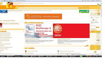 2000000 заказ на Softkey.ru