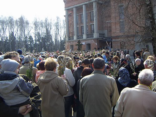 Willow Sunday Ternopil City Western Ukraine