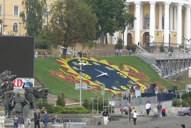 Kyiv Ukraine Biggest Floral Clock In the World