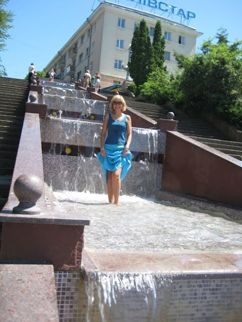 Ternopil Ukraine Fountain Cascade Beautiful Woman