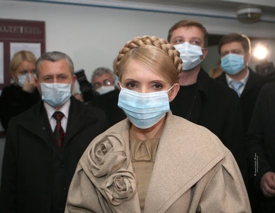 Ukrainian Prime Minister Yulia Tymoshenko Wearing Flu Fighting Mask