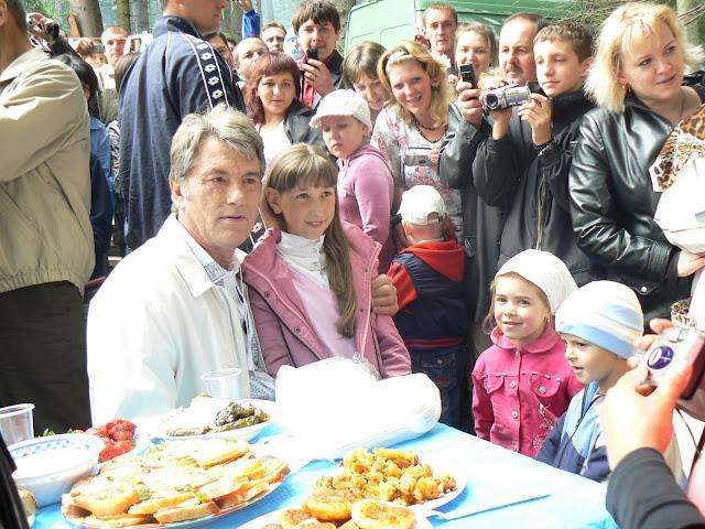 Ukrainian President Victor Yushchenko At Polonyna Summer 2009 Festival Ivano Frankivsk