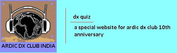 dxquiz - rules