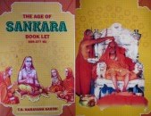 The Age of Shankara
