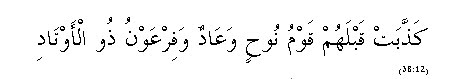[Quran+Search1.jpg]