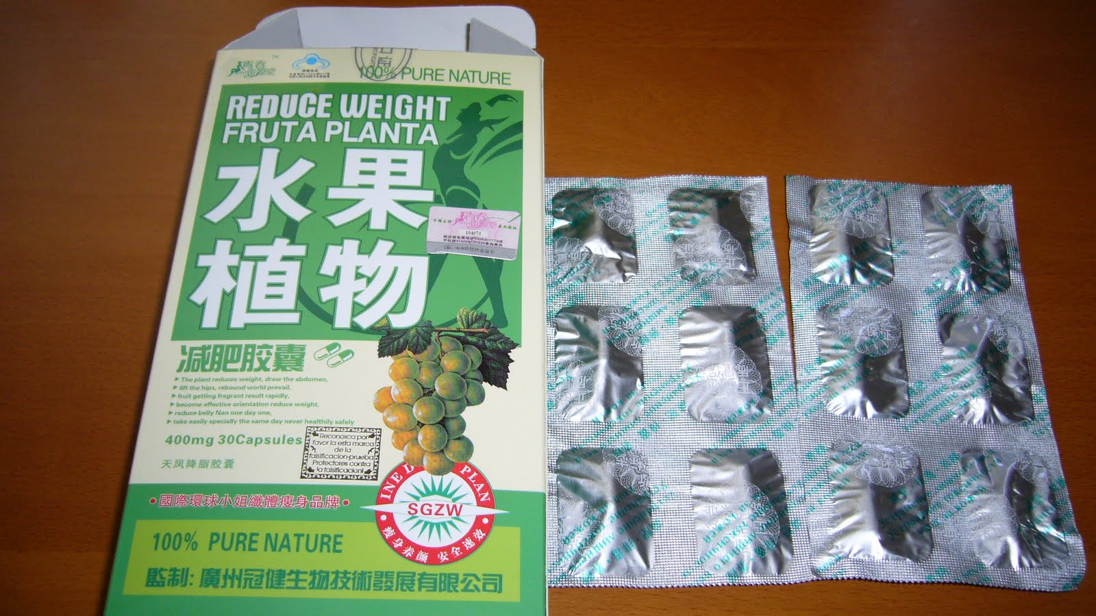 Baczay dalma weight loss loss should