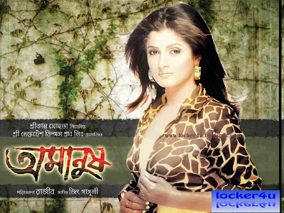 srabonti bengali actress husband