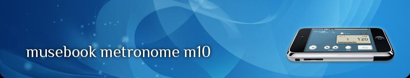 아이폰용 뮤즈북 메트로놈 m10
