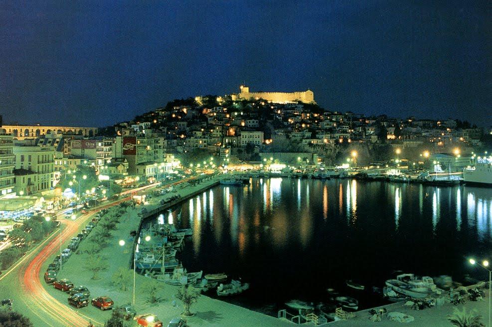 Kavala Greece  city photo : Holidays: Kavala, Greece