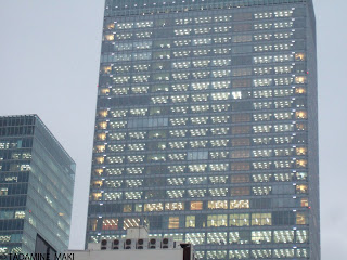 So many lights in an office building, near Tokyo Station