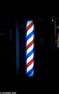 Sign of barber shop