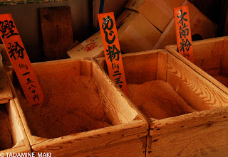 Powdered dried bonito, adding the savour to Japanese cuisine, at Tsukiji in Tokyo