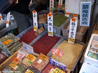 Tokyo, beans
