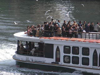 passanger boat, Tokyo