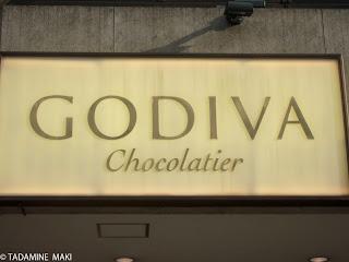 chocolate shop, Tokyo