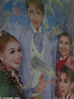 Takarazuka, a girls' operetta troupe