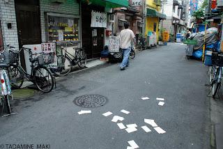 Reality bites, Tokyo
