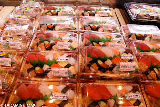 Packed sushi pieces sold at a supermarket, Tokyo