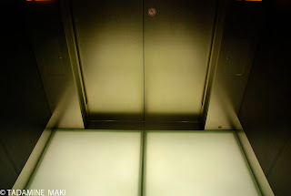Inside the elevator, Roppongi, Tokyo
