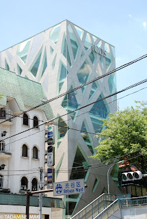 A building designed by Toyo Ito at Omote Sando