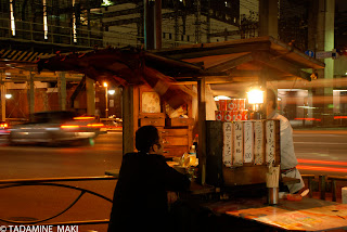Ramen noodle from a cart, Yatai in Japanese, on the street