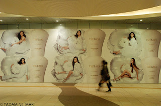 Women on the ad poster, at Shiodome, in Tokyo