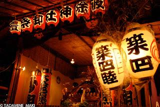 Paper lanterns and mikoshi, at Tsukiji, in Tokyo