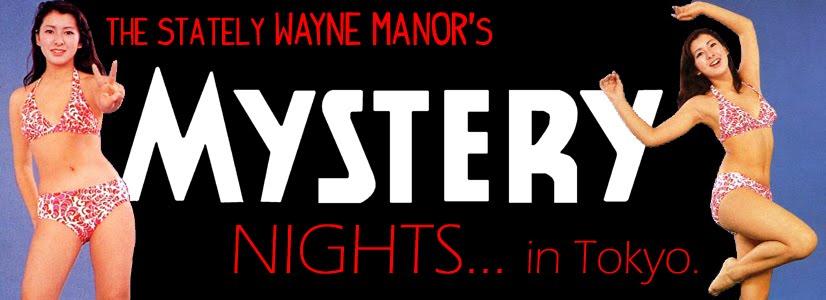 Wayne Manor's Tokyo Mystery Nights