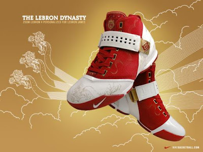 lebron james shoes 6. Lebron James Shoes,