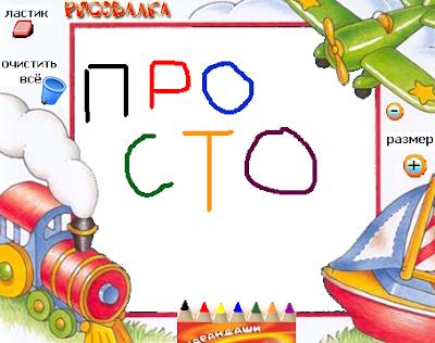 Все новости в орджоникидзе крым в 2017
