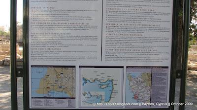 Информация для туристов около базилики Хризополитисса в Пафосе.