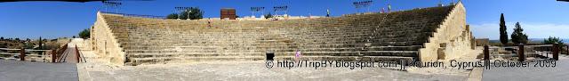 Амфитеатр в Курионе by TripBY.info