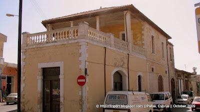 улица города Пафос, Кипр by TripBY