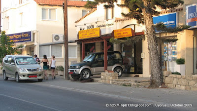 Прокат авто by TripBY.info