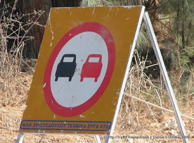 Обгон запрещен by TripBY.info