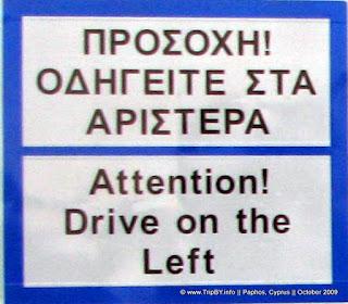 Левостороннее движение на Кипре by TripBY