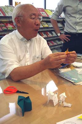 Kazuo Kobayashi
