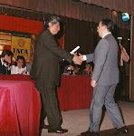 Segundo Concurso Fundación Inca Seguros 1993