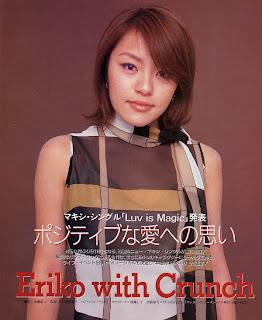 Imai Eriko Nice Girls