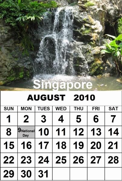 august calendar 2010. August+2010+calendar+