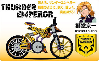 idaten jump bike - photo #5
