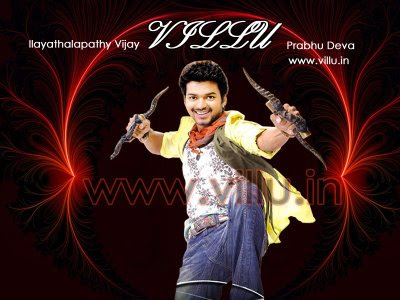 villu tamil full movie hd download